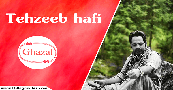 t hafi Tehzeeb Hafi poetry in Hindi Read and Adoring the Nature