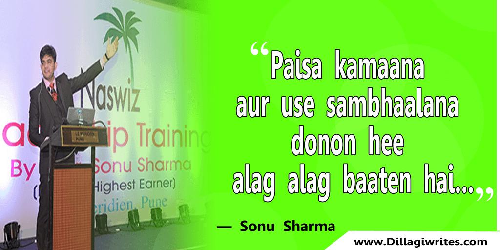 sonu sharma status