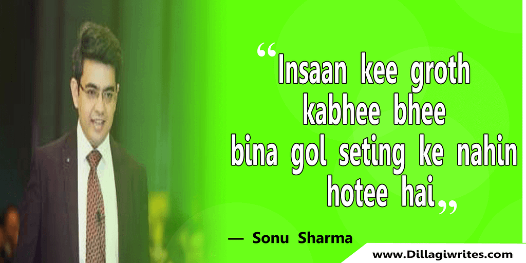 sonu sharma positive thoughts