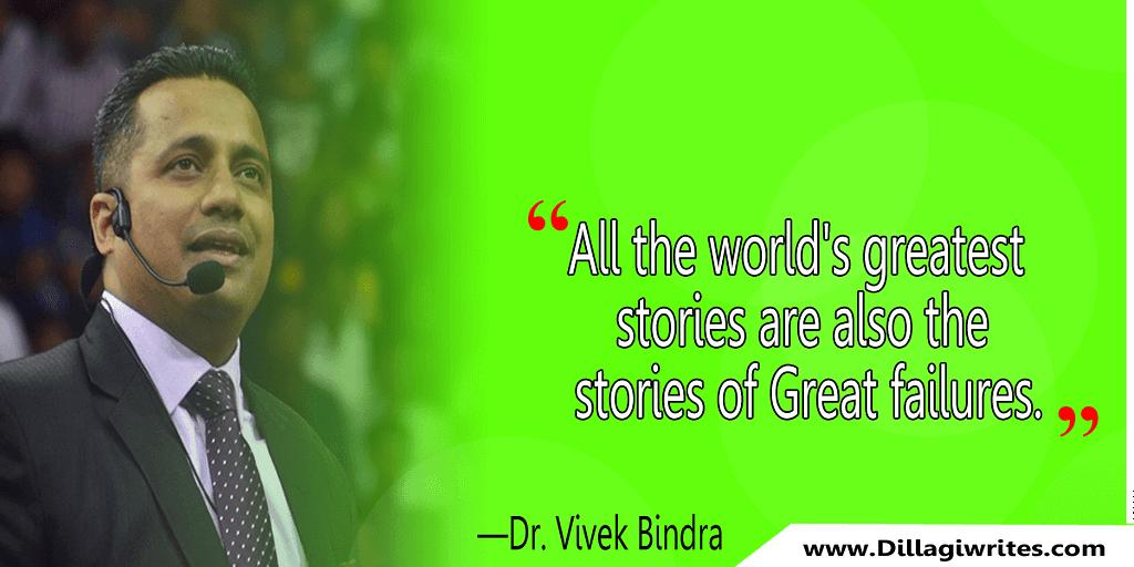 vivek bindra quotes hindi
