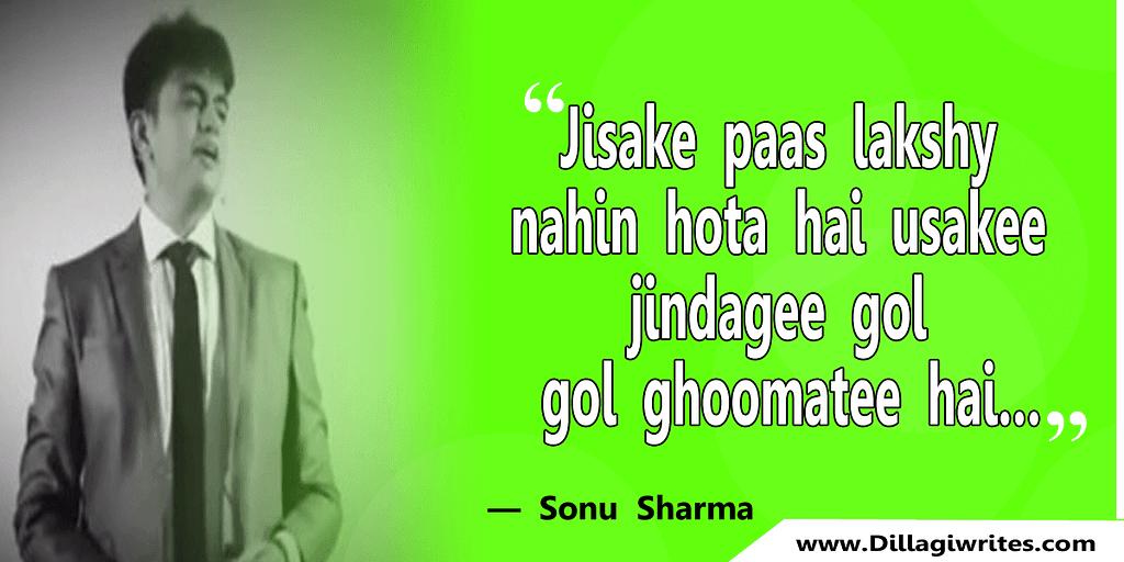 sonu sharma qualification