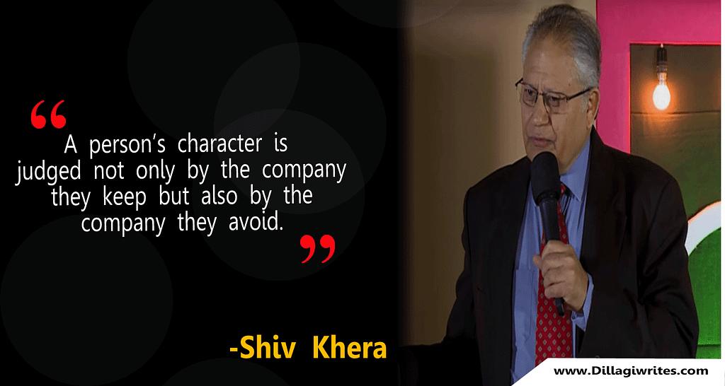 inspirational quotes shiv khera quotes