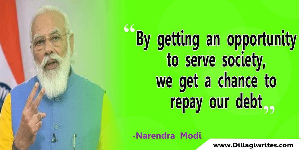 modi inspirational quotes