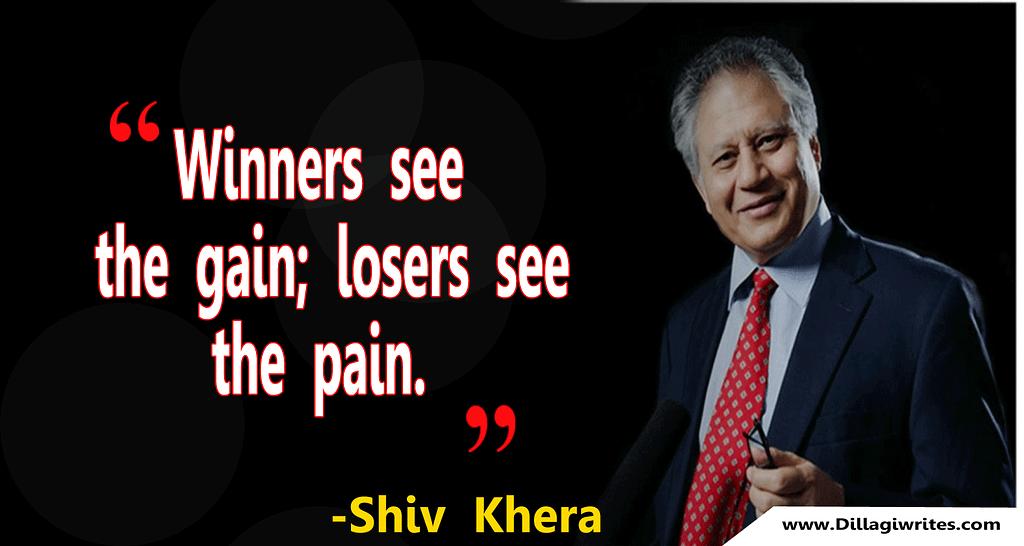 shiv khera books pdf