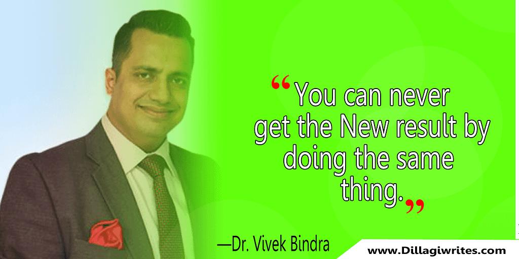 bindra motivational speaker